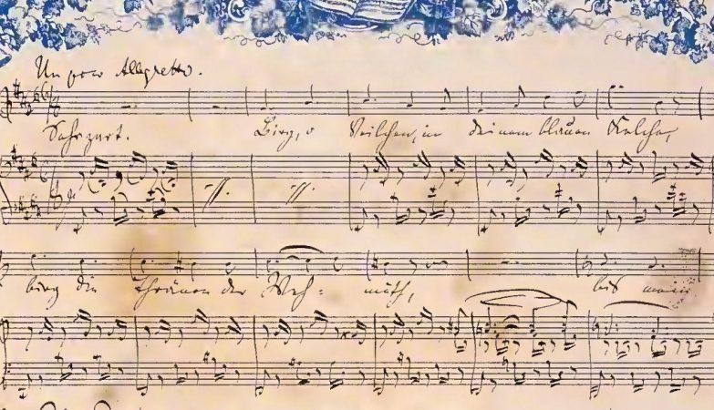 partitionmanuscrite de Brahms